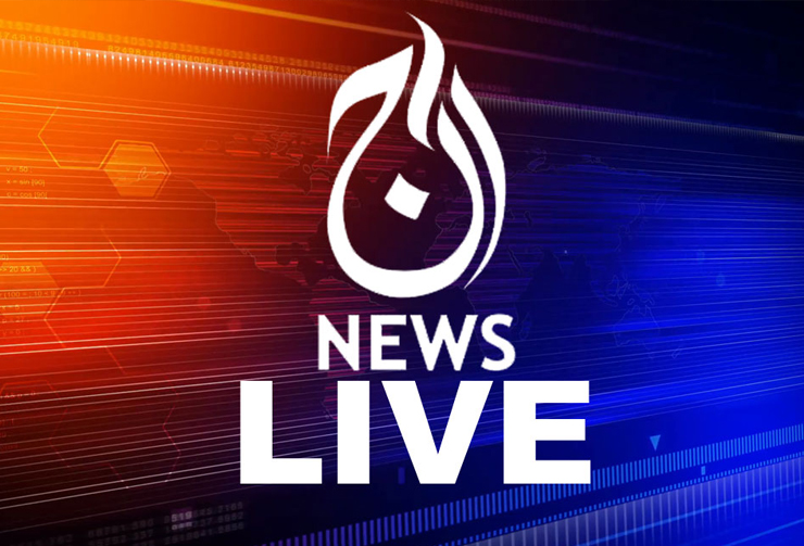 Aaj-News-Live-TV---Live-Television-Channel